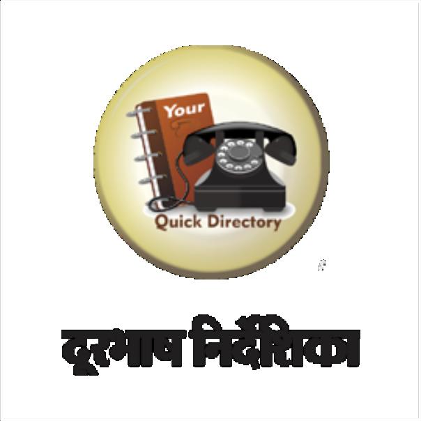Kayastha directory