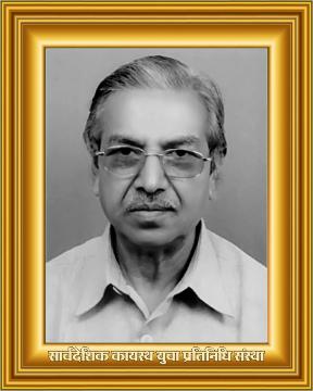 स्वर्गीय श्री गोविंदार्य श्रीवास्तव