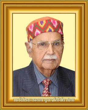 स्वर्गीय श्री नरेंद्र प्रसाद श्रीवास्तव