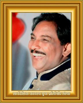 स्वर्गीय श्री अजय कुदेशिया