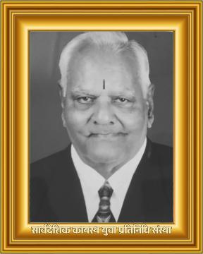 स्वर्गीय श्री अविनाश चंद्र संजर