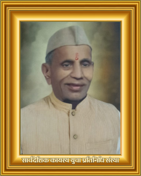 स्स्वर्गीय श्री गौरीशंकर कौशल