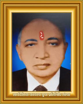 स्वर्गीय श्री यशवंत वर्मा