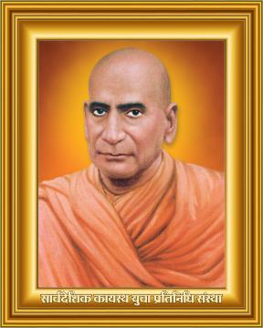 Swami Shradhanand